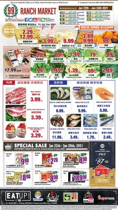 Grocery & Drug offers in the 99 Ranch catalogue in Richardson TX ( Expires tomorrow )