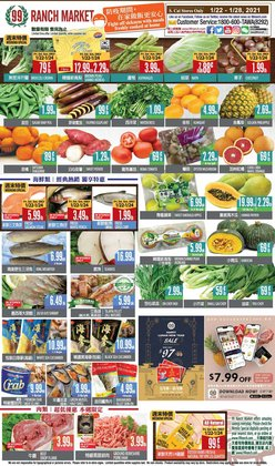 Grocery & Drug offers in the 99 Ranch catalogue in Arcadia CA ( Expires today )