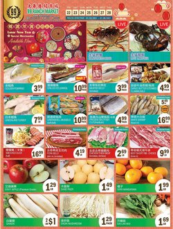 Grocery & Drug offers in the 99 Ranch catalogue in Mountain View CA ( Published today )