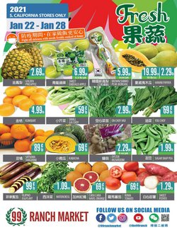 Grocery & Drug offers in the 99 Ranch catalogue in Fontana CA ( Expires today )