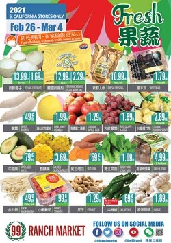 Grocery & Drug offers in the 99 Ranch catalogue in Montebello CA ( Expires tomorrow )