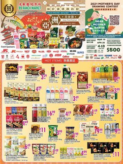 99 Ranch catalogue ( Published today )