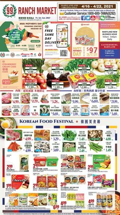 Grocery & Drug offers in the 99 Ranch catalogue in Sterling VA ( Published today )