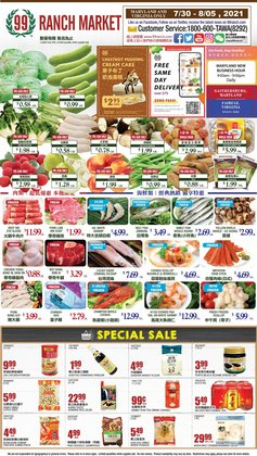 Grocery & Drug deals in the 99 Ranch catalog ( 4 days left)