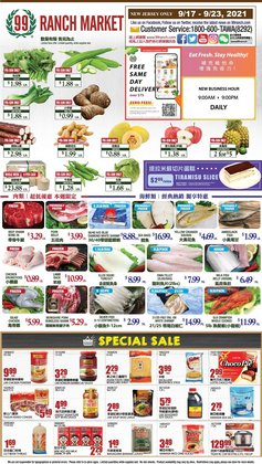 99 Ranch catalog ( Published today)