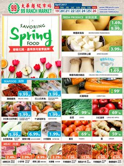 Fruit deals in the 99 Ranch weekly ad in Los Angeles CA