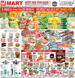 Hmart deals in the Highland Park IL weekly ad