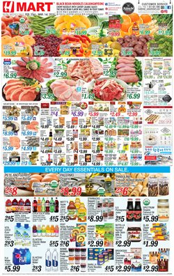 Beverages deals in the Hmart weekly ad in New York