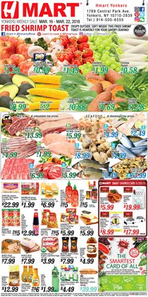 Plants deals in the Hmart weekly ad in New York