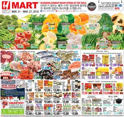 Hmart deals in the Ontario CA weekly ad