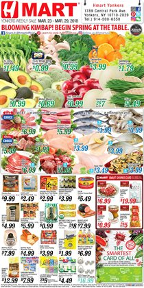 Cheese deals in the Hmart weekly ad in New York