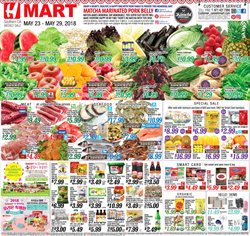 Grocery & Drug deals in the Hmart weekly ad in Pomona CA