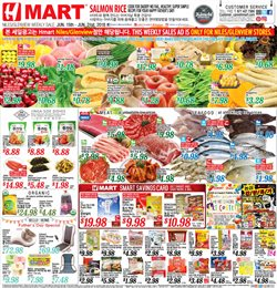 Hmart deals in the Royal Oak MI weekly ad