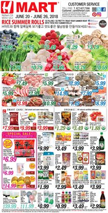 Hmart deals in the Redwood City CA weekly ad