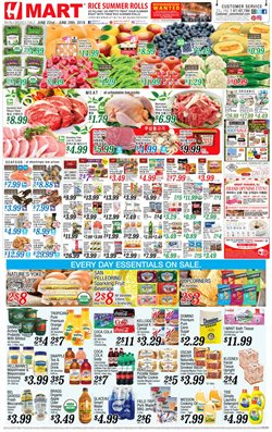 Fruit deals in the Hmart weekly ad in New York