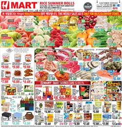 Hmart deals in the Elgin IL weekly ad