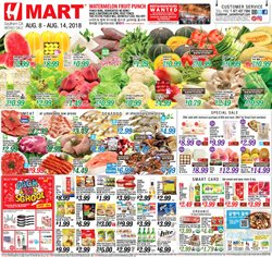 Hmart deals in the West Hollywood CA weekly ad