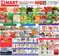 Furniture deals in the Hmart weekly ad in Burbank CA
