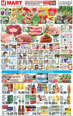 Fashion deals in the Hmart weekly ad in New York