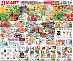 Hmart deals in the Roswell GA weekly ad