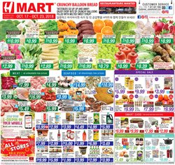 Hmart deals in the Pasadena CA weekly ad