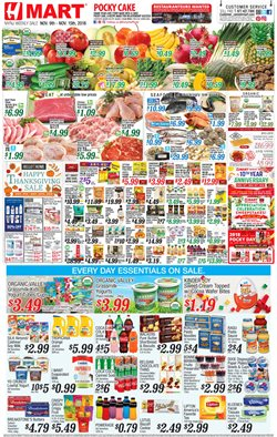 Furniture deals in the Hmart weekly ad in New York