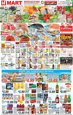 Black Friday deals in the Hmart weekly ad in New York