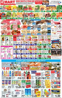 Desserts deals in the Hmart weekly ad in New York