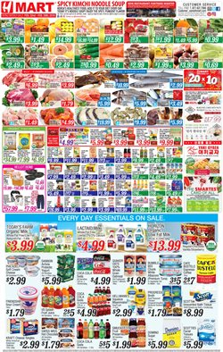 Tissues deals in the Hmart weekly ad in New York