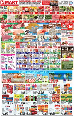 Hmart deals in the Huntington Station NY weekly ad