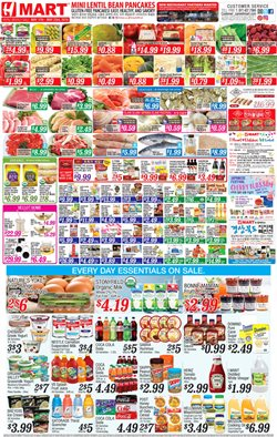 Hmart deals in the West Babylon NY weekly ad