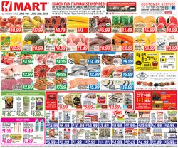 Hmart deals in the Marietta GA weekly ad