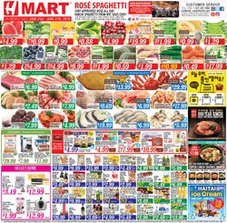 Grocery & Drug deals in the Hmart weekly ad in Philadelphia PA