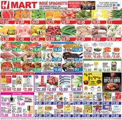 Grocery & Drug deals in the Hmart weekly ad in Chicago IL