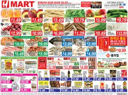 Hmart deals in the Flushing NY weekly ad