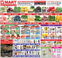Hmart deals in the Huntington Park CA weekly ad