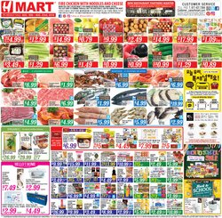 Hmart deals in the Philadelphia PA weekly ad