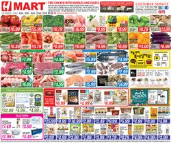 Grocery & Drug deals in the Hmart weekly ad in Stone Mountain GA