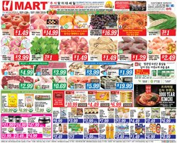 Hmart deals in the Richardson TX weekly ad