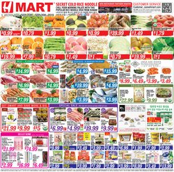 Hmart deals in the South Elgin IL weekly ad