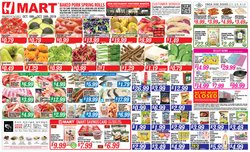 Grocery & Drug deals in the Hmart weekly ad in Pontiac MI