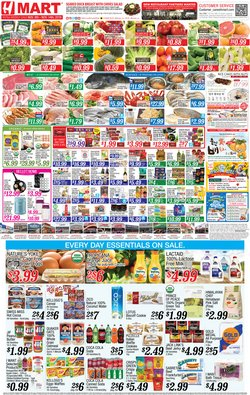 Hmart deals in the Edison NJ weekly ad