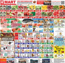Hmart deals in the Langhorne PA weekly ad