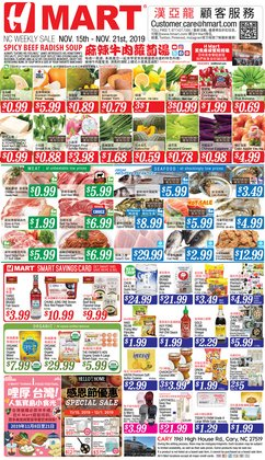 Hmart deals in the Raleigh NC weekly ad