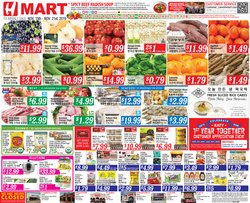 Hmart deals in the Houston TX weekly ad