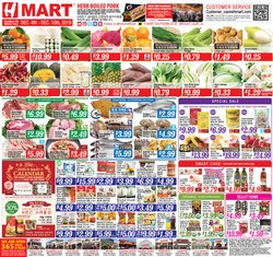 Grocery & Drug deals in the Hmart weekly ad in Alhambra CA