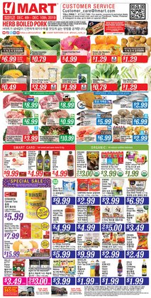 Grocery & Drug deals in the Hmart weekly ad in San Jose CA