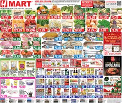 Grocery & Drug deals in the Hmart weekly ad in Sterling VA