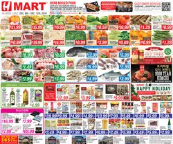 Grocery & Drug deals in the Hmart weekly ad in Roswell GA