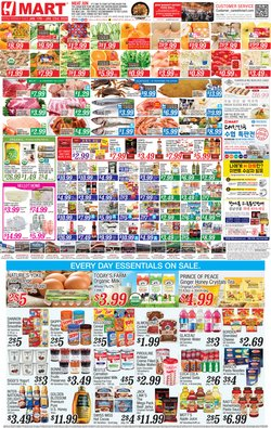 Hmart deals in the Harlem NY weekly ad